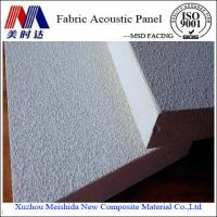 Buy cheap Interior Decorative Soundproof Acoustic Ceiling Tile from wholesalers