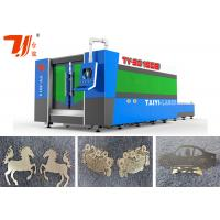 Buy cheap Desktop IPG / Nlight CNC Laser Metal Cutting Machine Water Cooling from wholesalers