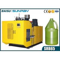 Buy cheap Single Station 1 Gallon Water Tank Blow Moulding Machine Various Voltage Suitable SRB65-1 from wholesalers