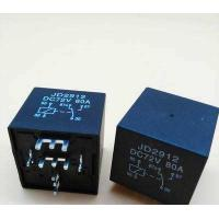 Buy cheap Custome Made DC 5v PCB Mount Relay / Subminiature PCB Automotive Relay from wholesalers