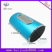 Buy cheap USB 2.0 Mini Digital Speaker with FM Radio from wholesalers