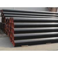 Buy cheap Q195 Q235 ERW Black Steel Pipe Large Diameter Welded Steel Gas Pipe For Petroleum from wholesalers