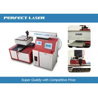 Buy cheap 5P Water Chiller Metal Laser Cutting Machine , effective laser cut machine from wholesalers