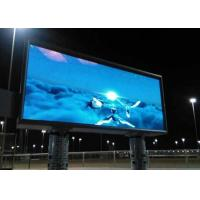 Buy cheap HD Outdoor SMD LED Display With Two Pillar Type LED Screens from wholesalers
