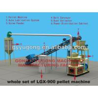 whole set of LGX-900 pellet machine