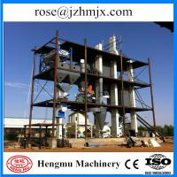 Buy cheap animal feed pellet mill machine / homemade feed pellet production line from wholesalers