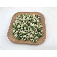 Buy cheap Crispy Cron Starch Coated Spicy Flavor Green Peas Snack Low Fat Full Nutrition from wholesalers