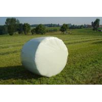 Buy cheap Good Quality Agricultural Use Special Hay Wrap Silage Film Silage Wrap from wholesalers