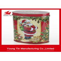 Buy cheap Fancy Printing Oval Tin Box , Food Grade Small Tins For Tea Packaging from wholesalers