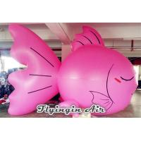 Buy cheap Advertising Inflatable Helium Balloon Inflatable Fish for Sale from wholesalers