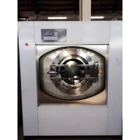 China laundry commercial washing machine prices 10kg,50kg,70kg,100kg (CE&ISO) on sale