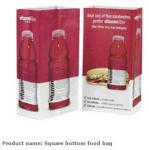 Buy cheap Grocery Bag, Tea bags,  Square food paper bag,  Snack bags,  Pie packing bag,  Kraft paper food bag,  Kraft packing bags from wholesalers