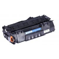 Buy cheap Recycled Canon Black Printer Toner Cartridge CRG-708 from wholesalers