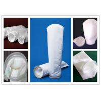 Buy cheap 0.2um - 300um PP / PE Felt Micron Filter Bag For Industry #1 #2 #3 #4 #5 from wholesalers