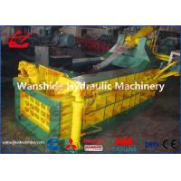 Buy cheap Front Out Scrap Metal Baler Hydraulic Metal Compactor For Steel Factory Waste Metal Recycling Company Popular in Yemen from wholesalers