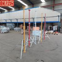 Buy cheap Slab Beam Casting Support Scaffolding Adjustable Steel Props product