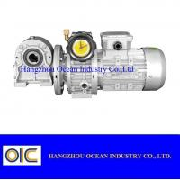 Buy cheap WJ Series worm gear speed reducer WJ40 WJ49 WJ62 WJ87 from wholesalers