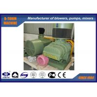 Buy cheap Vertical type Positive Roots Air Blower , food conveying , belt driven blower from wholesalers