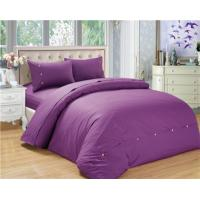 Buy cheap Solid Color Bedding Set 2pcs Comforter Duver Cover Sateen Stripe Polyester Cotton Fabric from wholesalers