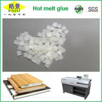 Buy cheap Textbook Bonding Glue Hot Melt Adhesive Pellets For Binding Machines product
