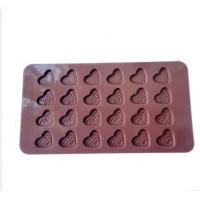 Buy cheap 2014 newly stype ice tray lover heart shape ice cube tray hot selling from wholesalers