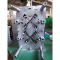Buy cheap plastic molding, injection mould, auto moulding, tooling from wholesalers