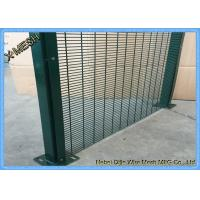 Buy cheap pvc coated high security fence 358 security fence prison mesh security screen mesh from wholesalers
