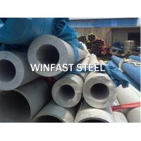 Buy cheap Hot Rolled Seamless Stainless Steel Pipe ASTM A213 Grade 202 SS Pipe from wholesalers