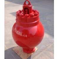 Buy cheap KB-75 Pulsation Dampener Part No. NB1600000 from wholesalers