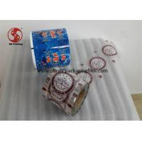 Buy cheap Full Color Printed Pe Laminated Films & Packaging for Coffee / Tea / Food Packing from wholesalers