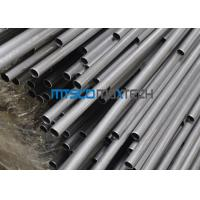 Buy cheap Stainless steel seamless pipes / 2205 duplex stainless steel pipe For Sea Treatment from wholesalers