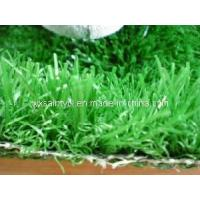 Buy cheap PET Mat Lawn from wholesalers