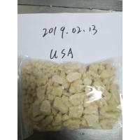 Buy cheap Eutylone Pure Research Chemicals Crystal CAS 802855-66-9 Strong Eutylone Raw Pharmaceuticals from wholesalers