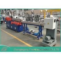 Buy cheap Professional Plastic Pelletizer Machine Pet Recycling Line SIEMENS Brand Motor from wholesalers