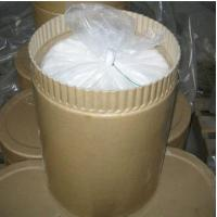 Buy cheap Mdpep 4F-bica AEB2201 China manufacturer AEB2201 fine chemical AEB2201 good supplier from wholesalers