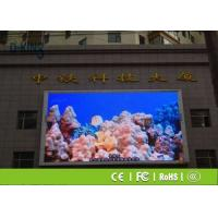 Buy cheap Show Clearly Outdoor Full Color LED Screen P5 For Train Station / Bus Station from wholesalers
