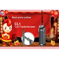 Buy cheap Professional portable fractional co2 laser Skin resurfacing and renewing Beauty Equipment from wholesalers