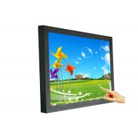 Buy cheap Waterproof Advertising Industrial LCD Monitor 10.4 Inch With Resistive Touchscreen from wholesalers