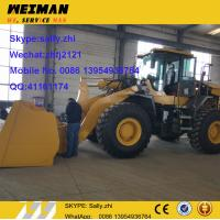Buy cheap brand new SDLG front end  loader LG958L with LM bucket 4.5m3 , construction loader from chinese supplier from wholesalers