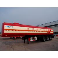 Buy cheap CIMC crude oil palm oil  edible oil tank semi trailer for sale from wholesalers