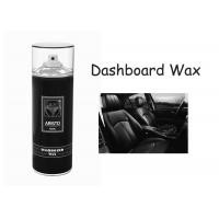 Buy cheap 400ml Auto Care Products Car Dashboard Polish Multi Fragrance Cockpit Shine Spray from wholesalers