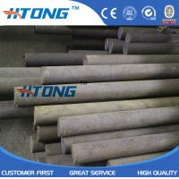 Buy cheap ASTM 304 high quality polishing  cold rolled  construction stainless steel pipe from wholesalers