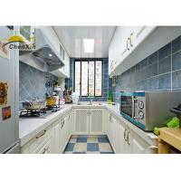 Buy cheap Alkali Resistant Indoor Ceramic Tile ,  Matt Ceramic Wall Tiles Kitchen from wholesalers