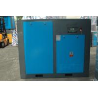 Buy cheap 380V 60HP Rotary Screw Air Compressor With Direct Driving Air cooling from wholesalers