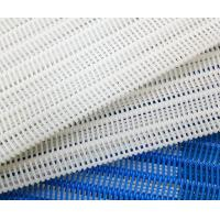 Buy cheap Polyester spiral loop paper mill dryer mesh for paper machine from wholesalers