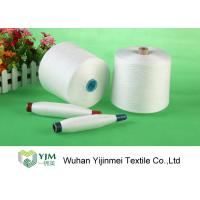 Quality 30/2 High Tenacity Polyester Core Spun Yarn On Paper Core Smooth and Knotless for sale