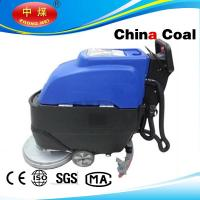 Buy cheap Q5E Automatic Battery type Floor Scrubber from wholesalers