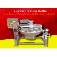 Buy cheap SS 304 / 316 Industrial Cooking Pot , Electric Jacketed Kettle With Mixer from wholesalers
