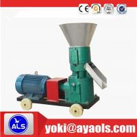 Buy cheap AOLS supply Wood Pellet Mill for Burning Stove as Fuel Russia from wholesalers
