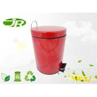 Buy cheap Small Stainless Pedal Bin Round Red Pedal Bin  For Hotel Room / Bathroom from wholesalers